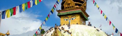 Непал. 25 сентября 2012.