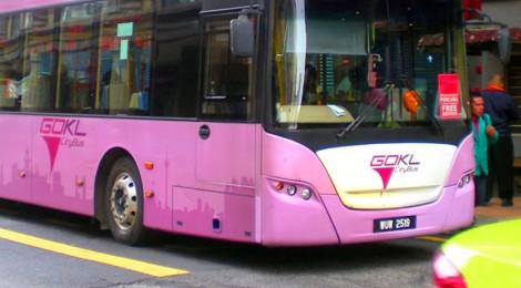 Бесплатные автобусы в Куала-Лумпуре.